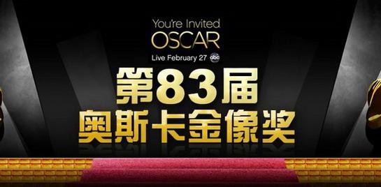 内容简介 第83届奥斯卡颁奖典礼(The 83rd Annual Academy Awards)将于美国当地时间2011年2月27日晚在好莱坞柯达剧院(Kodak Theatre)举行,本届奥斯卡由两位好莱坞当红影星詹姆斯弗兰科(James Edward Franco)和安妮海瑟薇(Anne Jacqueline Hathaway)联袂主持,届时ABC将向全球200多个国家和地区进行现场直播。 颁奖地点:洛杉矶柯达剧院 北京时间   2011年02月28日(周一)07:00 红地毯(约90分钟)   2